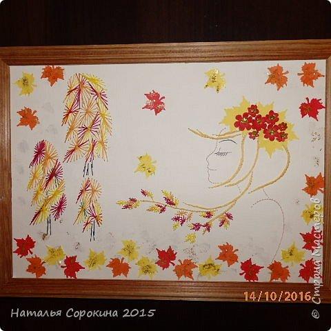 Дополнили рисунок из инета и сделали свою картинку. Девушке на голову одели венок из листьев и цветов из фома. Листочки дырокольные - обновила новый дырокольчик. Вышивку выполнила моя ученица Пестрецова Анастасия - 9 лет. Оформление совместное. фото 1