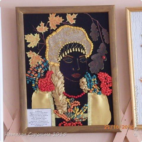 Дополнили рисунок из инета и сделали свою картинку. Девушке на голову одели венок из листьев и цветов из фома. Листочки дырокольные - обновила новый дырокольчик. Вышивку выполнила моя ученица Пестрецова Анастасия - 9 лет. Оформление совместное. фото 9