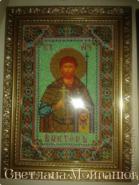 Иконы бисером. фото 10