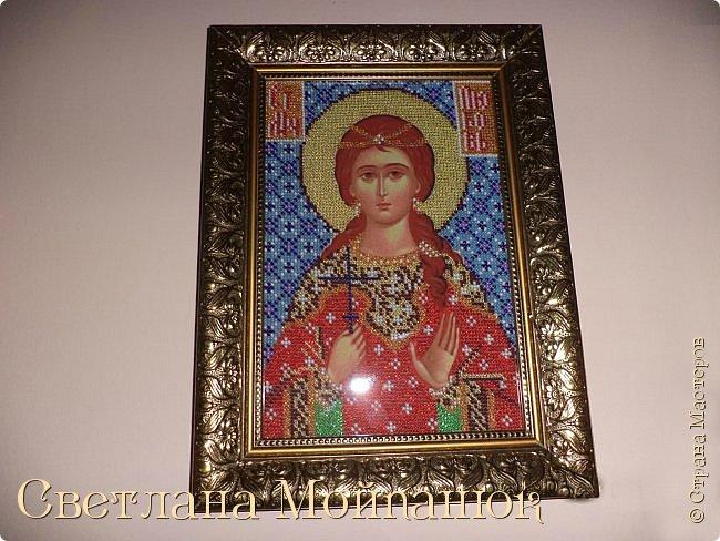 Иконы бисером. фото 5