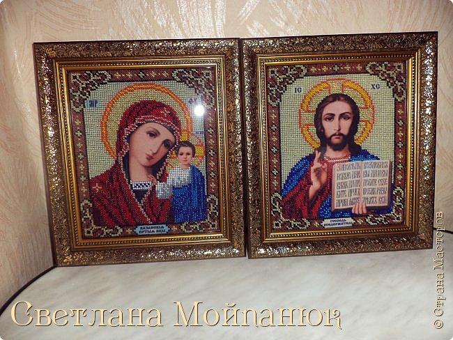 Иконы бисером. фото 1