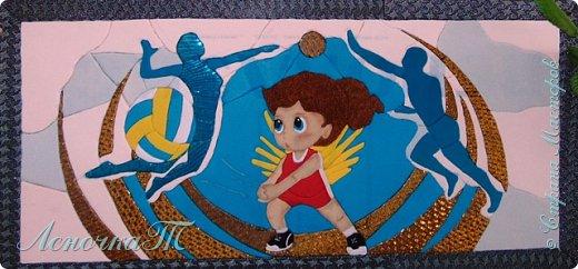 """Панно """"Волейболом дружим мы!"""" выполнили девчонки для  конкурса  """"Спорт  в  моей  жизни"""". Два дня  трудились  юные  мастерицы. Результат работы на лицо! Теперь остаётся только дождаться  результатов конкурса. фото 1"""