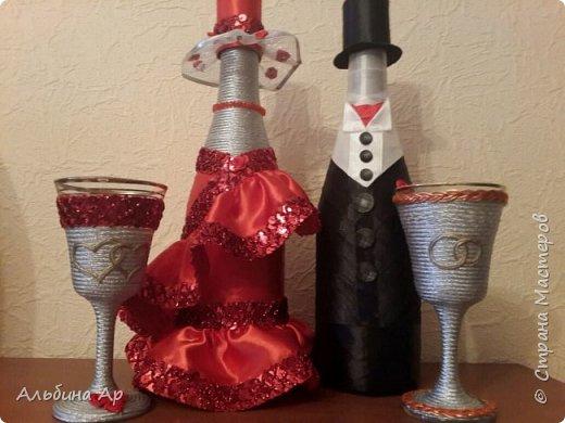 Свадьба Красное и чёрное полный комплект