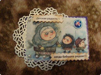 Вот и я к вам со своими карточками АТС!!! Выбирают только участники совместника http://stranamasterov.ru/node/1055187?page=1&c=favorite  Все вместе! фото 9