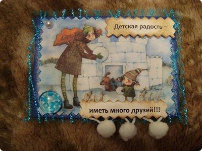 Вот и я к вам со своими карточками АТС!!! Выбирают только участники совместника http://stranamasterov.ru/node/1055187?page=1&c=favorite  Все вместе! фото 11