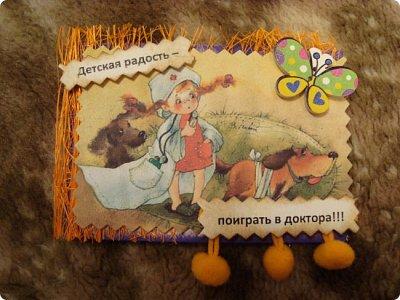 Вот и я к вам со своими карточками АТС!!! Выбирают только участники совместника http://stranamasterov.ru/node/1055187?page=1&c=favorite  Все вместе! фото 7
