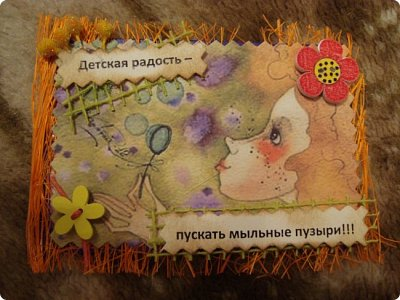 Вот и я к вам со своими карточками АТС!!! Выбирают только участники совместника http://stranamasterov.ru/node/1055187?page=1&c=favorite  Все вместе! фото 6