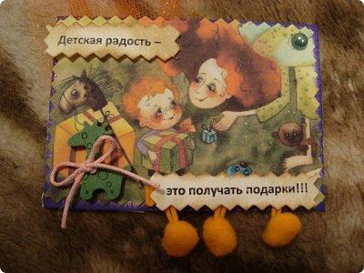 Вот и я к вам со своими карточками АТС!!! Выбирают только участники совместника http://stranamasterov.ru/node/1055187?page=1&c=favorite  Все вместе! фото 4