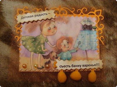 Вот и я к вам со своими карточками АТС!!! Выбирают только участники совместника http://stranamasterov.ru/node/1055187?page=1&c=favorite  Все вместе! фото 3
