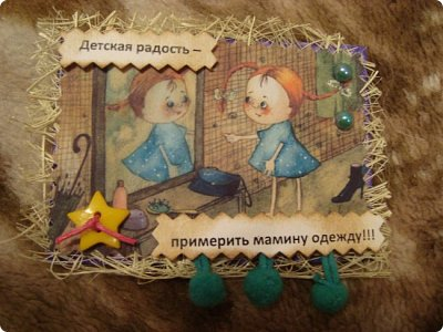 Вот и я к вам со своими карточками АТС!!! Выбирают только участники совместника http://stranamasterov.ru/node/1055187?page=1&c=favorite  Все вместе! фото 2
