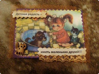 Вот и я к вам со своими карточками АТС!!! Выбирают только участники совместника http://stranamasterov.ru/node/1055187?page=1&c=favorite  Все вместе! фото 5