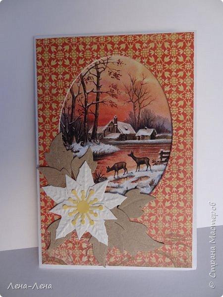 Ещё две открыточки с оленями к Новому году. Только теперь в цветном исполнении. Особо не мудрила, картинка - главное украшение.)) фото 2