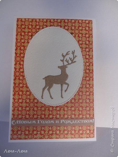 Ещё две открыточки с оленями к Новому году. Только теперь в цветном исполнении. Особо не мудрила, картинка - главное украшение.)) фото 3