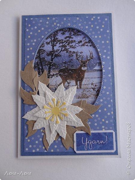 Ещё две открыточки с оленями к Новому году. Только теперь в цветном исполнении. Особо не мудрила, картинка - главное украшение.)) фото 5