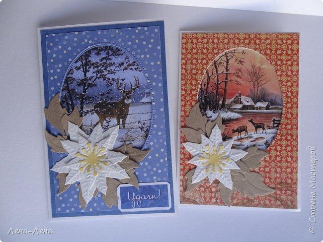 Ещё две открыточки с оленями к Новому году. Только теперь в цветном исполнении. Особо не мудрила, картинка - главное украшение.)) фото 1