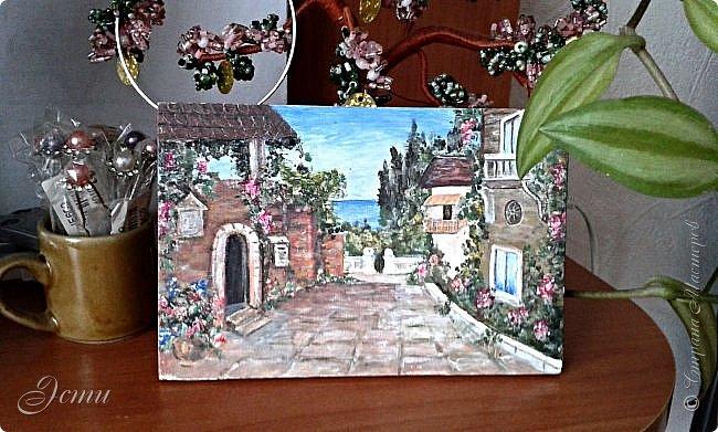 Нашла картинку в Интернете, причем - копию, как мне кажется, художника Сен Кима, но среди его работ именно такой итальянский дворик не нашла... хотя по стилю - похоже, что его. Так что, это у меня копия чьей-то копии в миниатюре))) фото 2