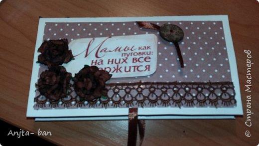 Мой первый опыт скрапбукинга- шоколадницы. фото 4