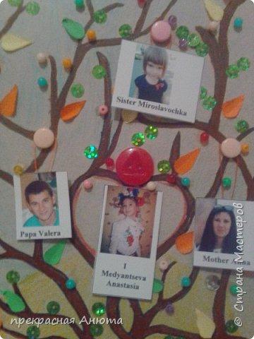 Маленькое семейное дерево)) фото 2