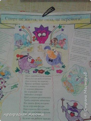 Маленькое семейное дерево)) фото 4