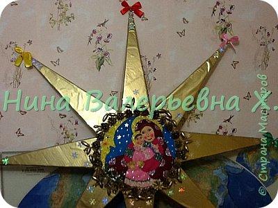 Доброго времени суток, мастера и мастерицы! Моя новая рождественская работа на городской конкурс. Это огромная объемная звезда для колядования. Радиус где-то 1.2 метра. Картина из кусочков фетра. Украшена шишками, желудями, лентами, бубенчиками. Покрашены золотой краской из баллончика на пленку пвх. Звезда объемная-толщина серединка 6 см, лучи-это пирамиды с высотой 44см. Палка металлическая вставлена вовнутрь. Внутрь звезды  и нижний луч залили пену для прочности нахождения палки. Вот такая не тяжелая, для своего размера, и красивая рождественская звезда получилась. Спасибо всем зашедшим за внимание. Очень интересно будет услышать ваши комментарии) фото 3