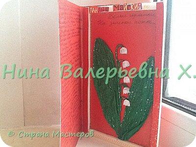 Здравствуйте! Срочно нужно было делать красную книгу на урок окружающего мира. Время час. Вот что получилось из красного картона, листа двухсторонней красной бумаги, пенистых полосочек, креповой зеленой бумаги, белой бумаги, клея с блестками, букв вырезанных из журнала, двустороннего скотча) фото 2
