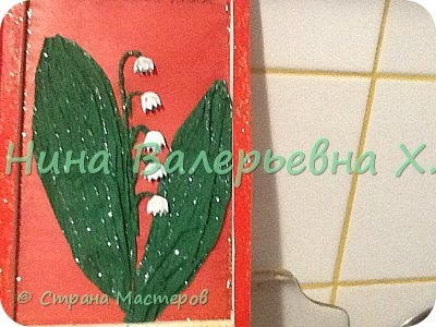 Здравствуйте! Срочно нужно было делать красную книгу на урок окружающего мира. Время час. Вот что получилось из красного картона, листа двухсторонней красной бумаги, пенистых полосочек, креповой зеленой бумаги, белой бумаги, клея с блестками, букв вырезанных из журнала, двустороннего скотча) фото 4