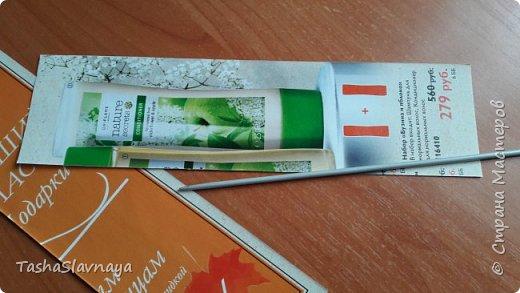 """Доброго времени, Страна Мастеров! Рецепт пропорций для имитации  техники плетения из корня. Материалы: Каталог """"Орифлейм"""", газетные трубочки. Инструменты: Бокорезы, спица2.0, клей карандаш. фото 3"""