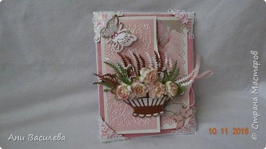 картичка фото 1