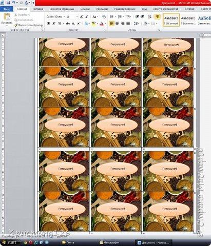 """Сразу скажу - МК очень простой, знания фотошопа не нужны. Тем не менее, я постаралась максимально подробно описать процесс))  Открываем новый документ Microsoft Office Word. У меня версия 2010 года. Вставляем в документ таблицу. Это нужно на того, чтобы удобно разместить этикетки для дальнейшей печати. В меню """"Вставка"""" выбираем """"Таблица"""" и формируем таблицу из нужного количества ячеек (количество ячеек зависит от размера этикеток, у меня 3 столбца) фото 12"""
