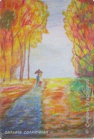 """Здравствуйте. Предлагаю вам посмотреть картины по теме """"Осень"""". Это -подарок сестре на день рождения. Картина """"Дары осени"""". Написана акриловыми красками на холсте. фото 4"""