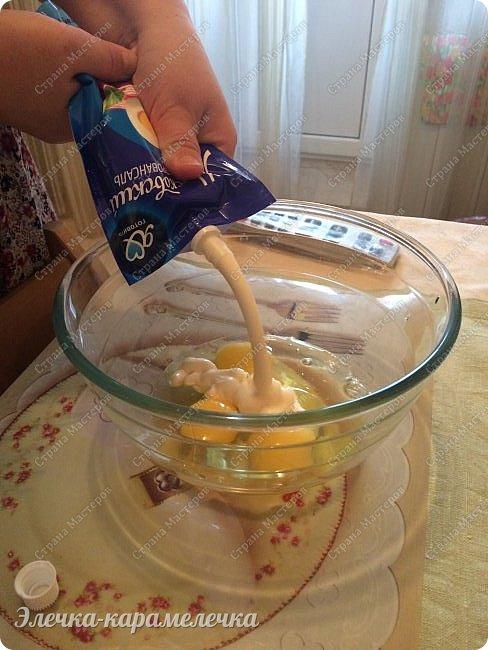 """Добрый день, мои друзья и соседи!  Сегодня решила испечь пирог и поделиться с вами рецептиком, он несложный, быстрый и главное, что подойдет, когда """"гости на пороге""""! фото 4"""