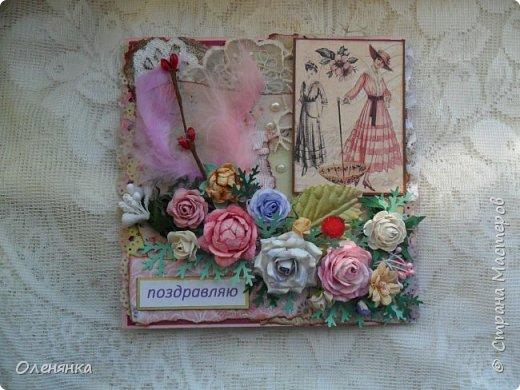 добрый день жители страны ! сегодня я сдвумя открытками ,первая для девочки подростка  . фото 8