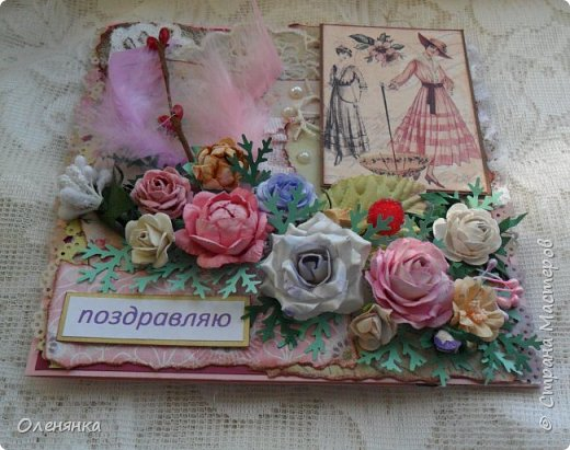 добрый день жители страны ! сегодня я сдвумя открытками ,первая для девочки подростка  . фото 9