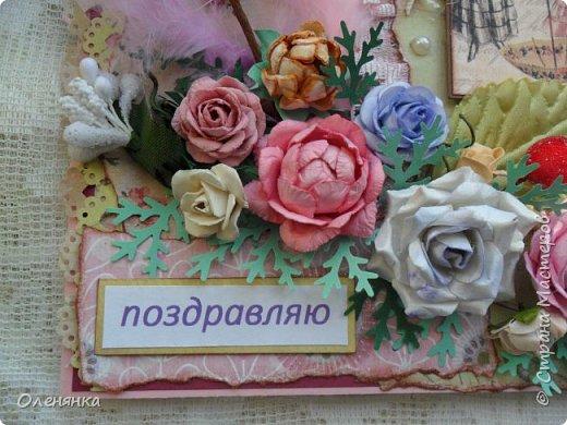 добрый день жители страны ! сегодня я сдвумя открытками ,первая для девочки подростка  . фото 13