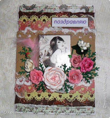 добрый день жители страны ! сегодня я сдвумя открытками ,первая для девочки подростка  . фото 1