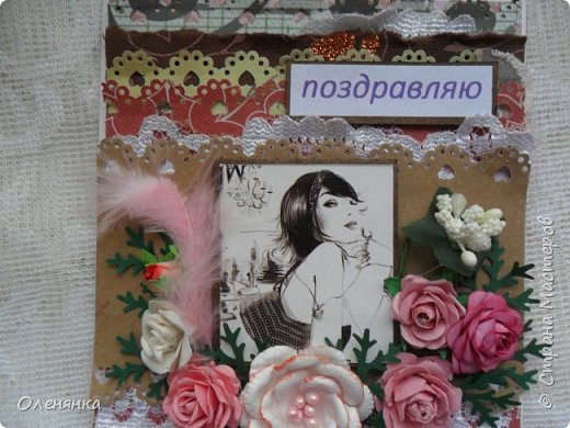 добрый день жители страны ! сегодня я сдвумя открытками ,первая для девочки подростка  . фото 5