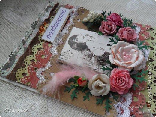 добрый день жители страны ! сегодня я сдвумя открытками ,первая для девочки подростка  . фото 6