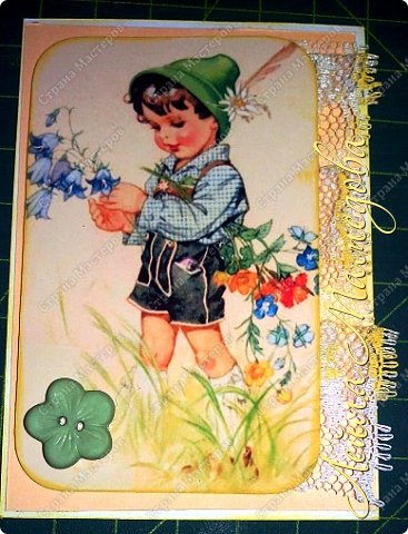 """Моя серия """"Детские Радости""""  по совместнику  http://stranamasterov.ru/node/1055187?c=favorite . Для меня в детстве самой большой радостью было ЛЕТО. Кружево под картинкой немного подкрасила желтой краской,имитирую солнечные лучи. фото 9"""