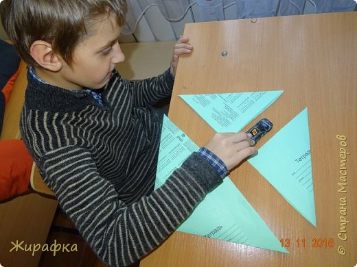 Фоторамка из бумаги. фото 5