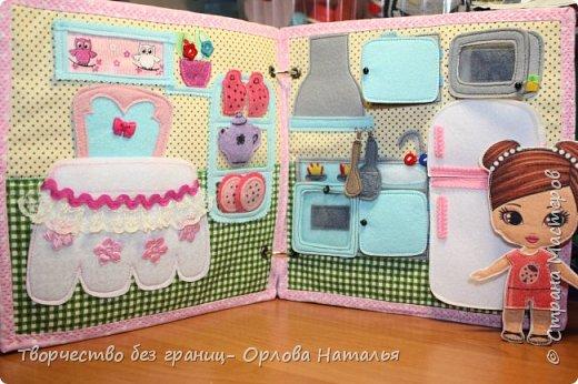 """развивающая книжечка № 18 """"Замок для принцессы"""" фото 4"""