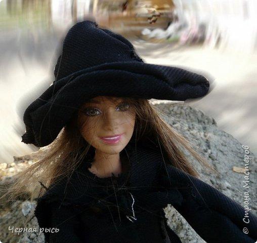 Здравстуйте,в августе  я выгуливала свою куклу Беллатрису. фото 6