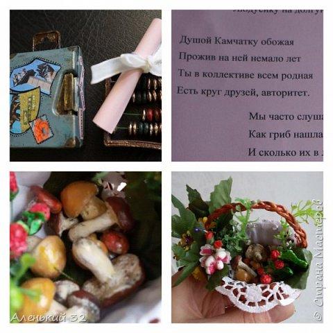 Коллеги с грустью узнали о предстоящем отъезде своей сослуживицы...и заказали мне куклу))) фото 7