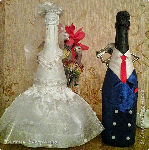 Первый раз решила попробовать сделать на свадьбу вот таких молодоженов. Я знаю, можно было бы и красивее. Друзья, приму любую критику!   фото 1