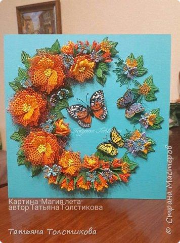 """Представляю свою новую работу """"Магия лета"""". На создание этой картины меня снова вдохновила работа Надежды http://stranamasterov.ru/user/365018, но к сожалению, она пока не выставила ее здесь, но думаю очень скоро ее покажет. Идея больших цветов взята именно с ее работы, и я в очередной раз хочу выразить Надежде огромною благодарность! Ну, а теперь желаю вам приятного просмотра. фото 8"""