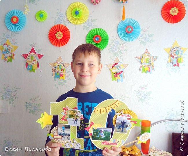 """Добрый день! Недавно мы праздновали день рождения  Алексея - 10 лет, важная дата! И т.к. первый серьезный юбилей должен быть ярким и запоминающимся, в качестве декора были выбраны звезды и яркая коллекция ТМ Скрапмир """"Такие мальчишки"""". фото 1"""