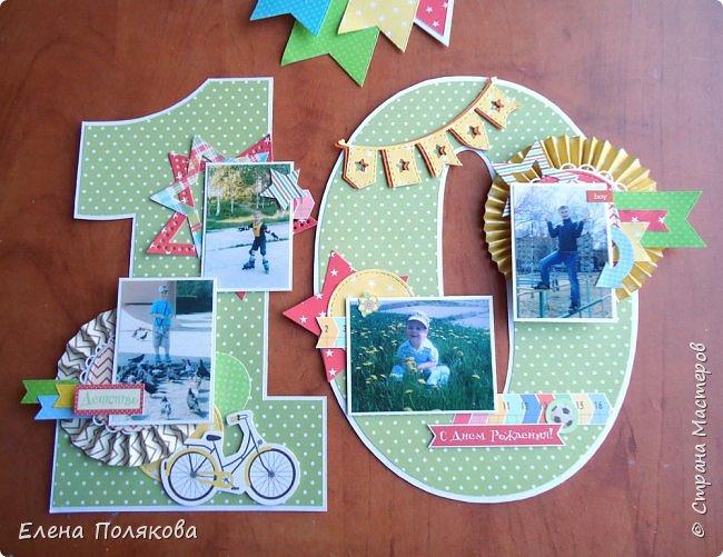 """Добрый день! Недавно мы праздновали день рождения  Алексея - 10 лет, важная дата! И т.к. первый серьезный юбилей должен быть ярким и запоминающимся, в качестве декора были выбраны звезды и яркая коллекция ТМ Скрапмир """"Такие мальчишки"""". фото 3"""