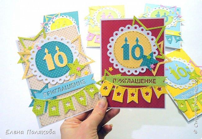 """Добрый день! Недавно мы праздновали день рождения  Алексея - 10 лет, важная дата! И т.к. первый серьезный юбилей должен быть ярким и запоминающимся, в качестве декора были выбраны звезды и яркая коллекция ТМ Скрапмир """"Такие мальчишки"""". фото 14"""
