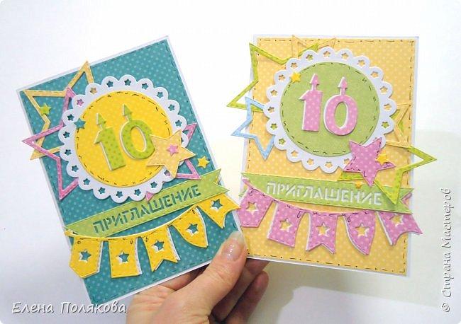 """Добрый день! Недавно мы праздновали день рождения  Алексея - 10 лет, важная дата! И т.к. первый серьезный юбилей должен быть ярким и запоминающимся, в качестве декора были выбраны звезды и яркая коллекция ТМ Скрапмир """"Такие мальчишки"""". фото 15"""