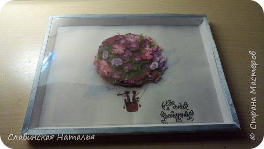 В подарок на первый день рождения для первого учителя....  Мой первоклашка завтра будет дарить  фото 1