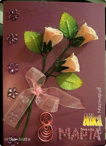 открытки фото 5
